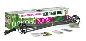 Стержневой теплый пол UNIMAT BOOST 160 Вт/м2, 5 пог/м