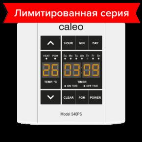 Терморегулятор CALEO 540PS накладной цифровой, программируемый, 4 кВт