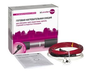 Комплект для обогрева площадок с защитным экраном xLayder Pipe FM-50CR-9, 50 Вт/ пог. м, 9 м
