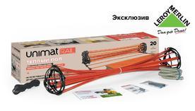 Стержневой теплый пол UNIMAT RAIL 130 Вт/м2, 4 пог/м