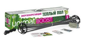 Стержневой теплый пол UNIMAT BOOST 160 Вт/м2, 4 пог/м